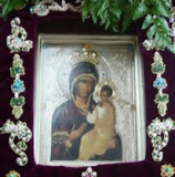 Hawaiian Icon of the Mother of God