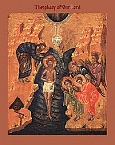The Icon of Theophany